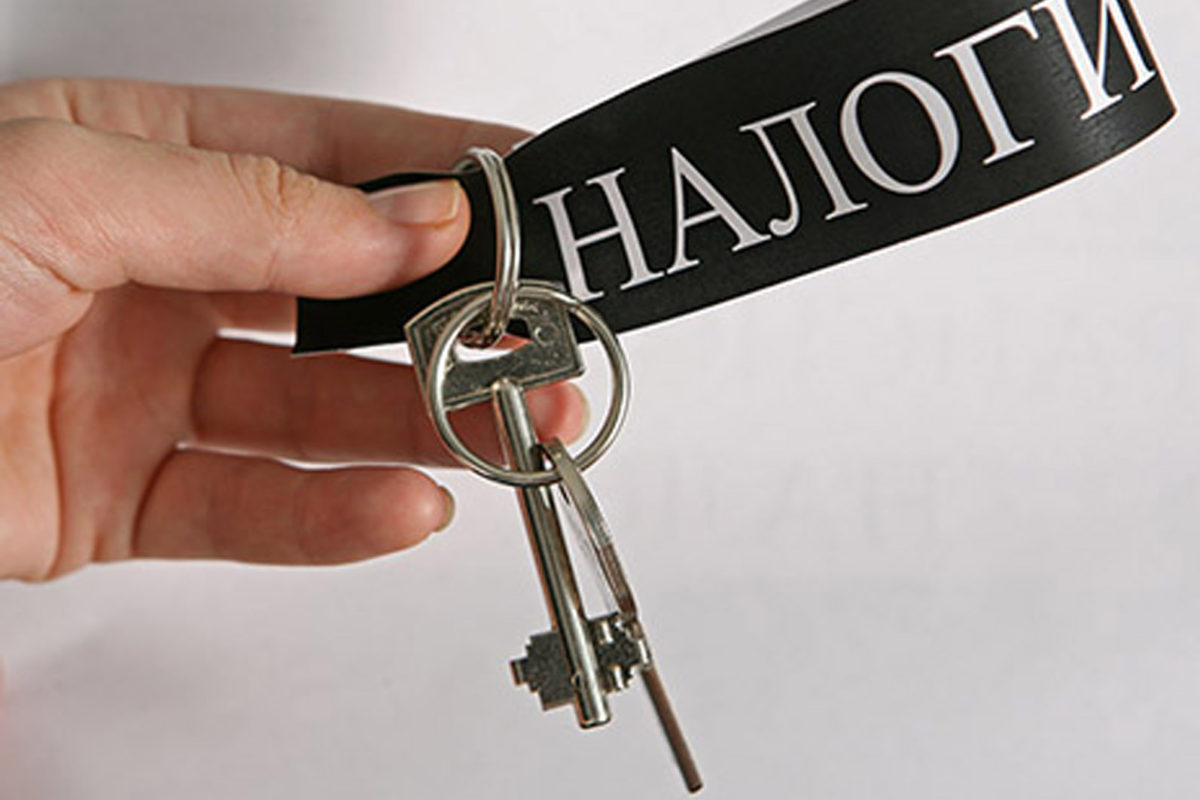 """Налог с продажи квартиры в 2019 году, новый закон"""""""
